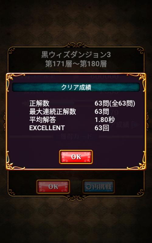 f:id:nodachin:20190111072734p:plain