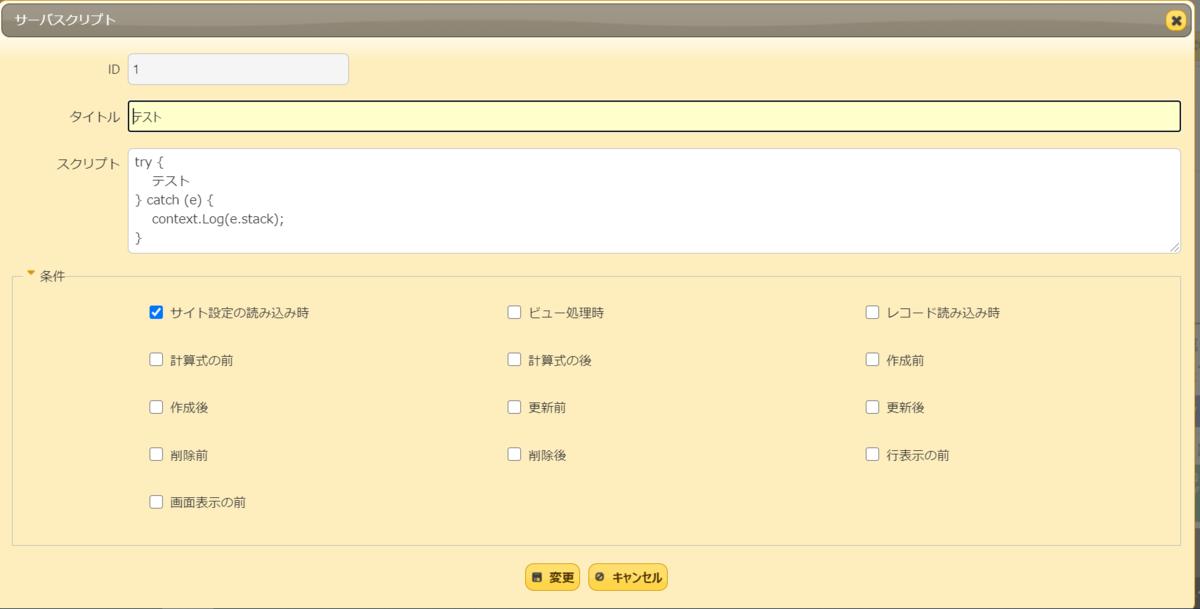 f:id:nodakoshiro:20210407221235p:plain