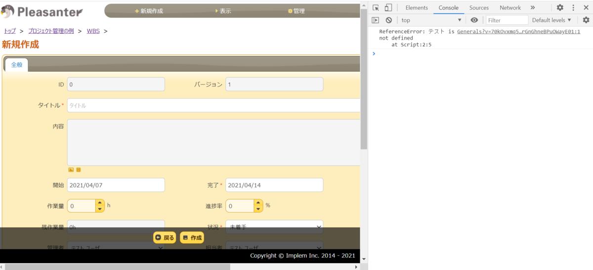 f:id:nodakoshiro:20210407221317p:plain