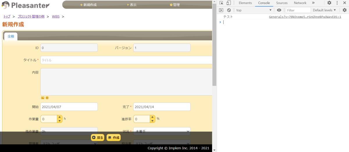 f:id:nodakoshiro:20210407221444p:plain