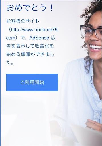 f:id:nodame79:20181116124616j:image
