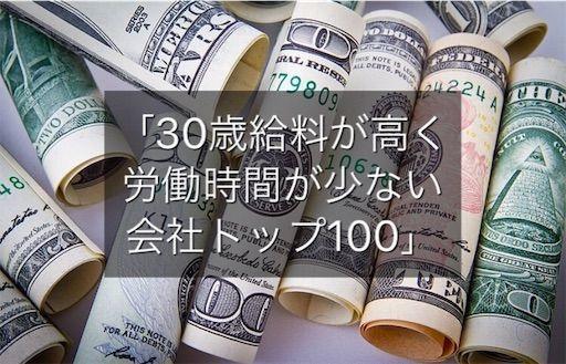 f:id:nodame79:20190806090618j:image