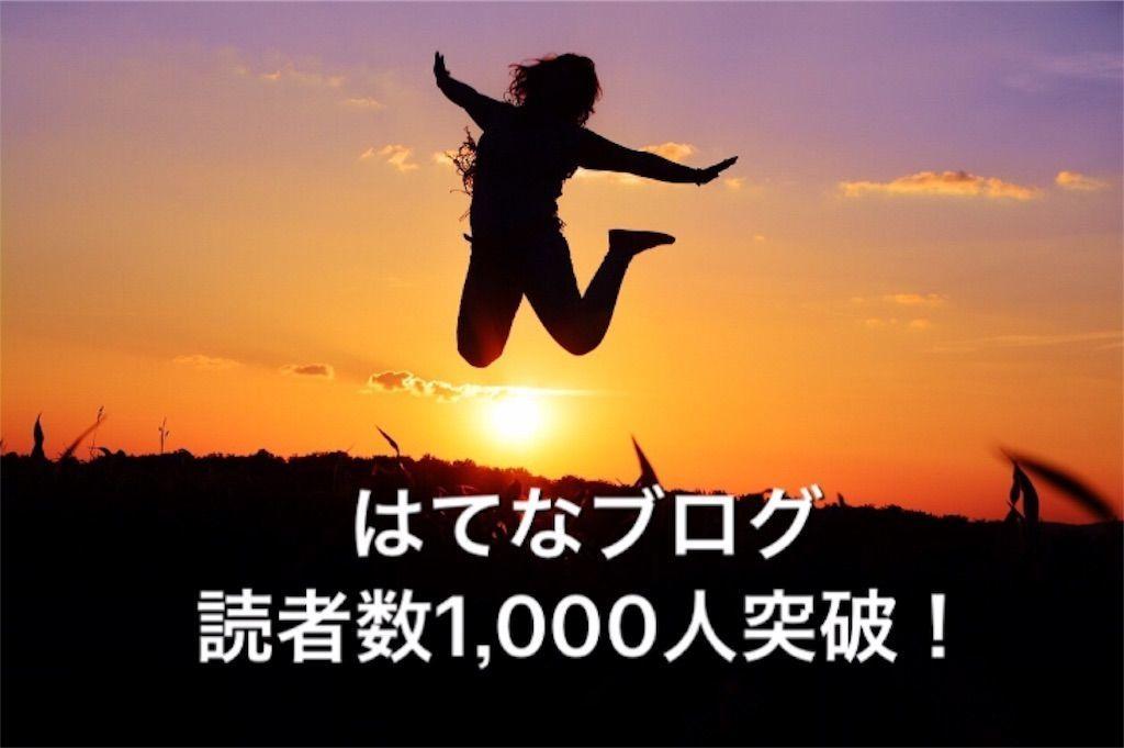 f:id:nodame79:20191203184525j:image