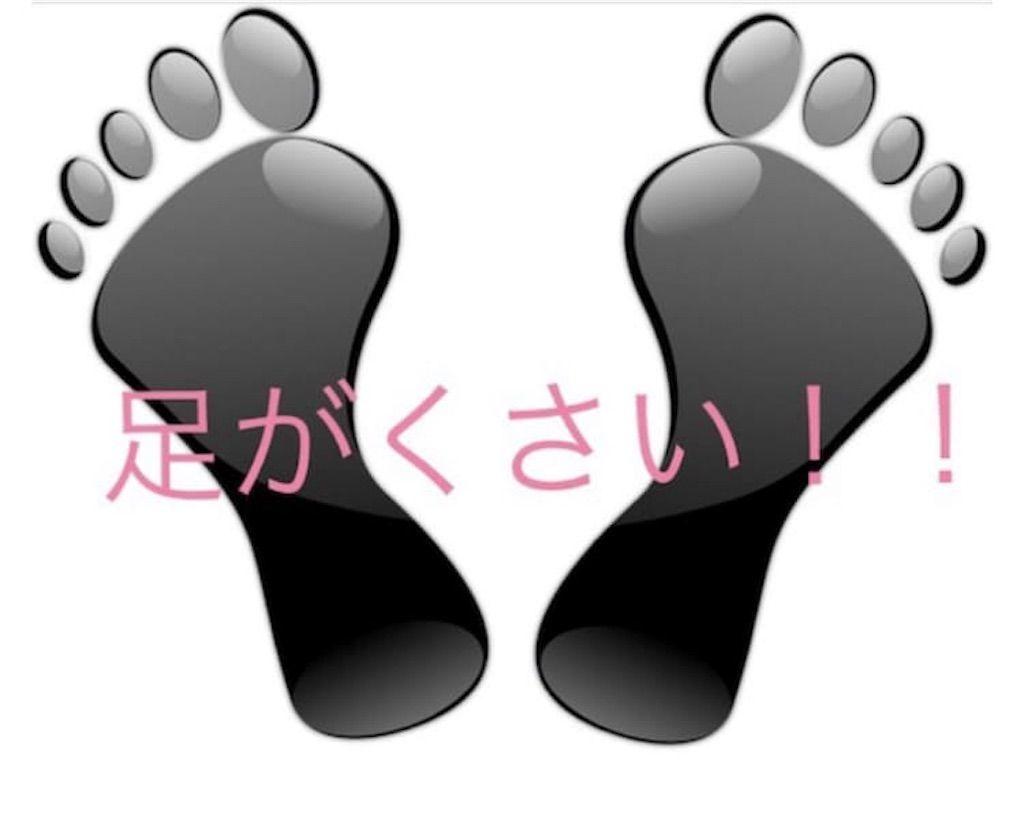 f:id:nodame79:20200213214243j:image