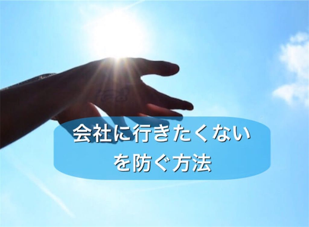 f:id:nodame79:20200506153411j:image