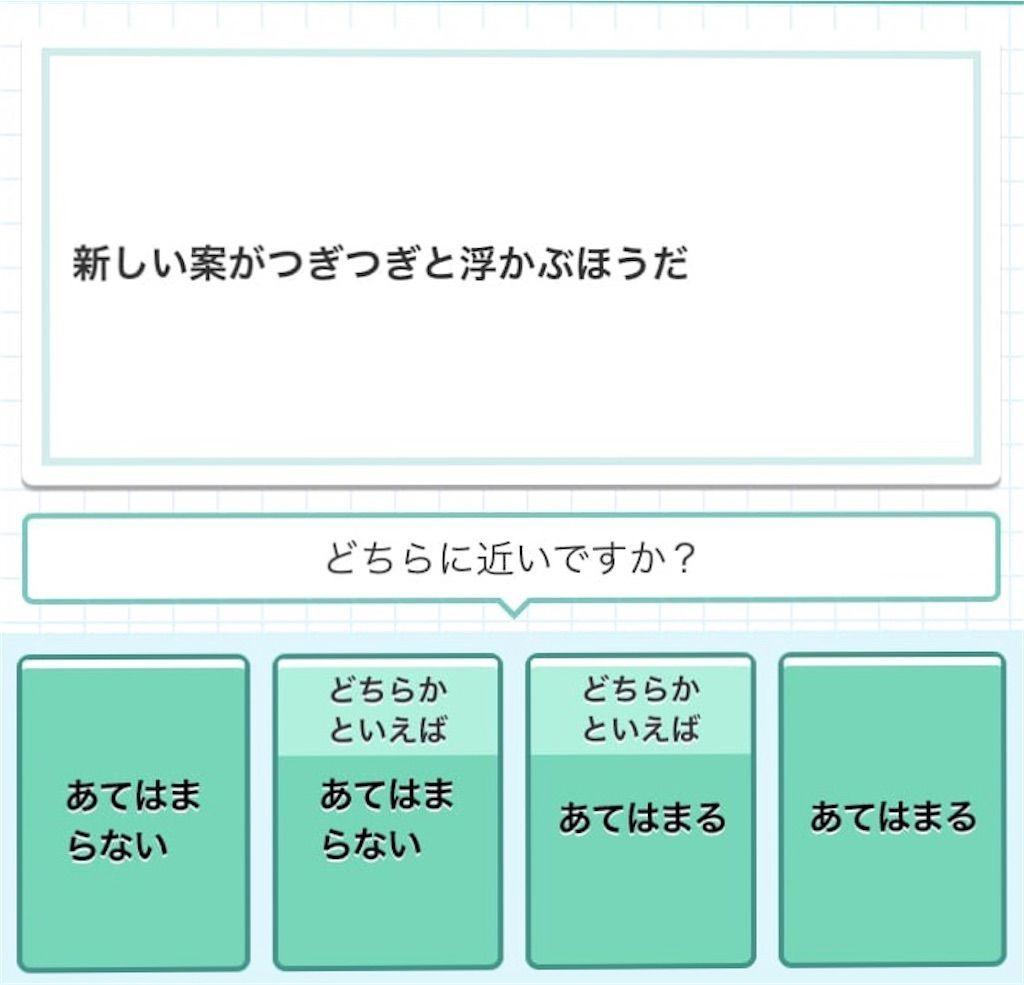 f:id:nodame79:20200507141442j:image