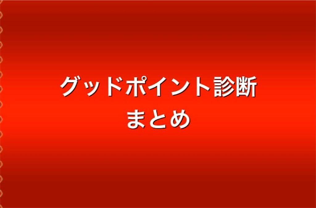 f:id:nodame79:20200507173248j:image