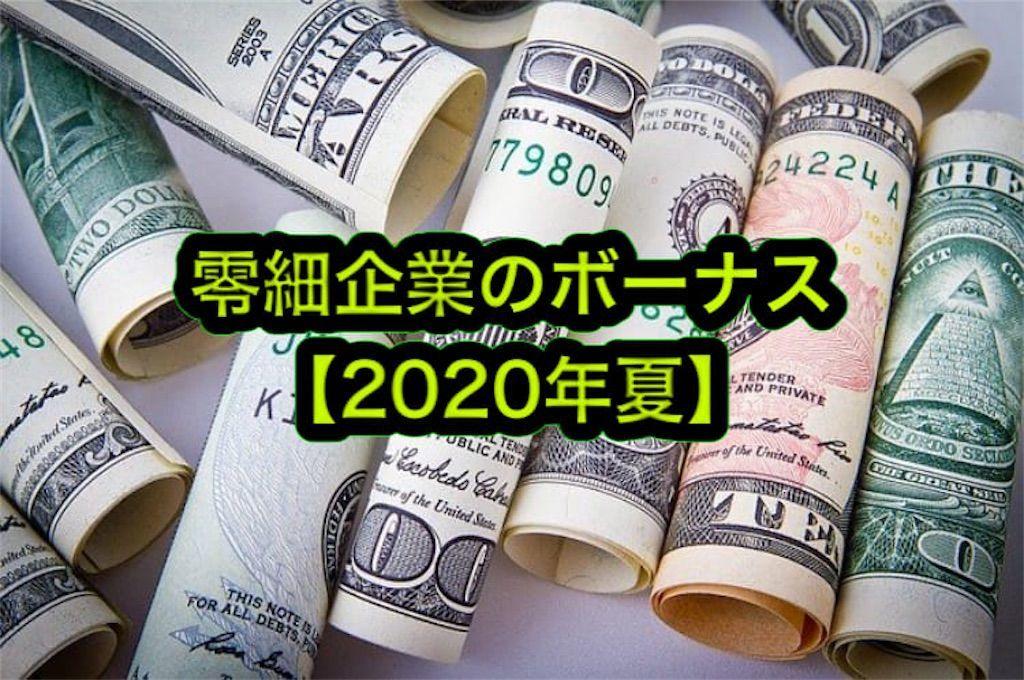 f:id:nodame79:20200710200348j:image
