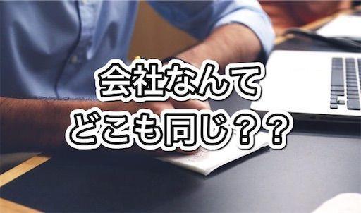 f:id:nodame79:20200725184437j:image