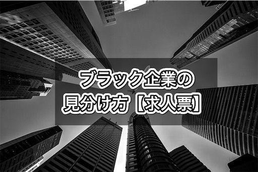 f:id:nodame79:20200802141901j:image