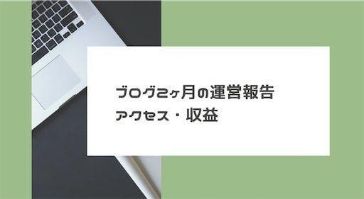 f:id:nodame79:20200913091257j:image