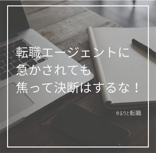 f:id:nodame79:20201002183650j:image