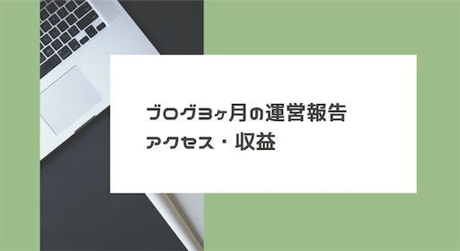f:id:nodame79:20201013211847j:image