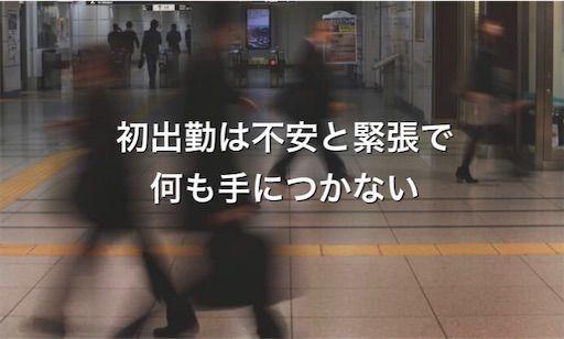 f:id:nodame79:20201117215527j:image