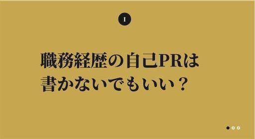f:id:nodame79:20201211225320j:plain