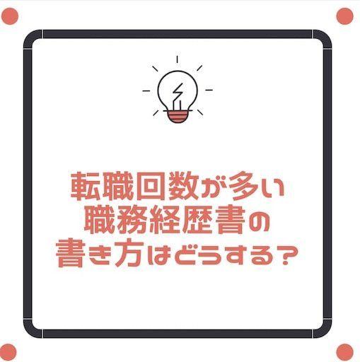f:id:nodame79:20201213161522j:plain