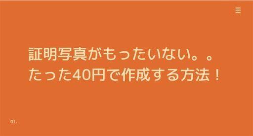 f:id:nodame79:20201223225346j:image