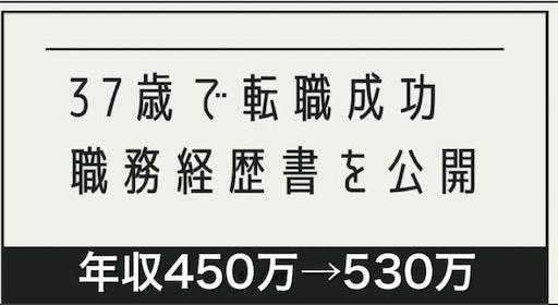 f:id:nodame79:20201226135541j:plain