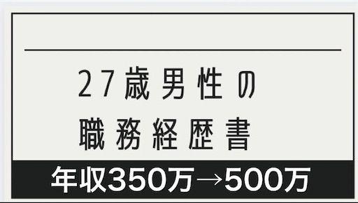 f:id:nodame79:20201230125109j:plain