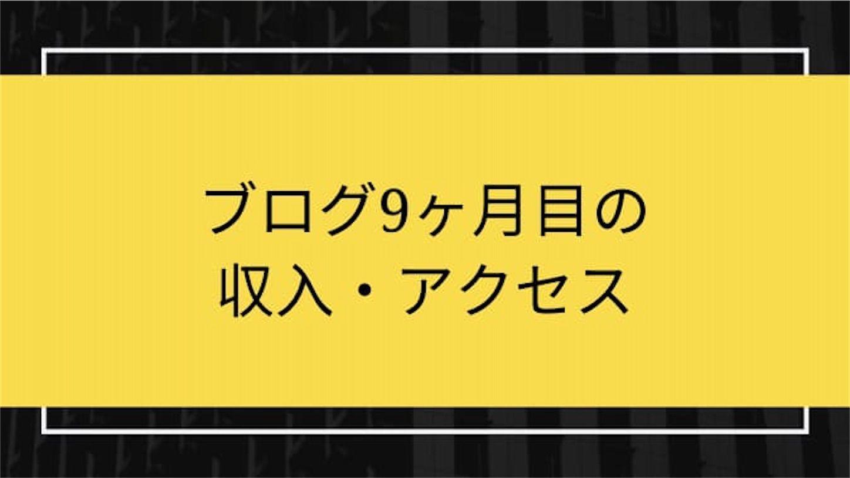 f:id:nodame79:20210413003915j:image