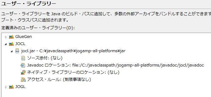 f:id:nodamushi:20131211100445j:image:w360