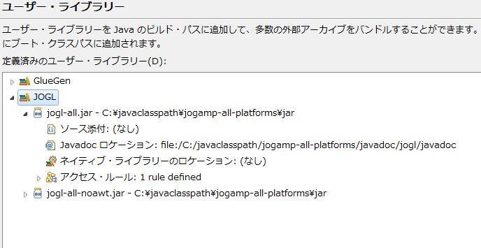 f:id:nodamushi:20131211100446j:image:w360