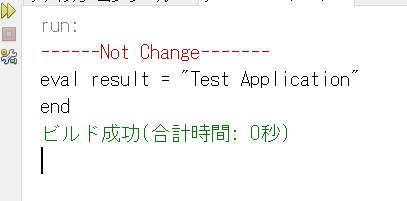 f:id:nodamushi:20161130221852p:plain