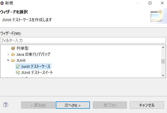 f:id:nodamushi:20170407011534p:plain