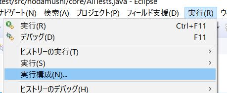 f:id:nodamushi:20170407011724p:plain