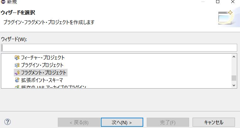 f:id:nodamushi:20170407012544p:image:w360