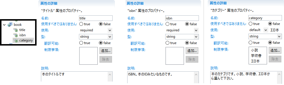f:id:nodamushi:20170414005702p:plain