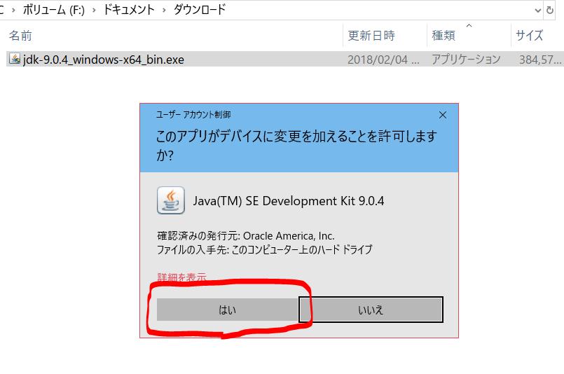 f:id:nodamushi:20180204212027p:plain:w250