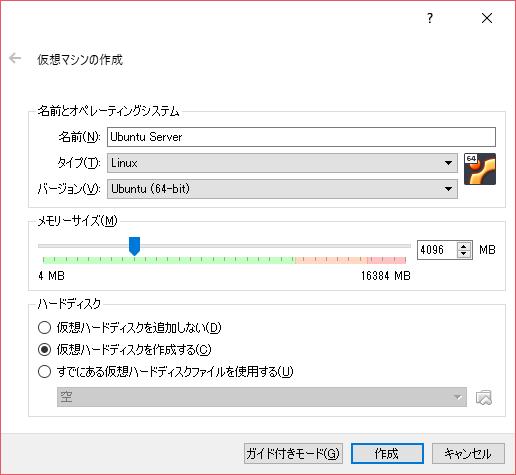 f:id:nodamushi:20180214192907p:plain:w300