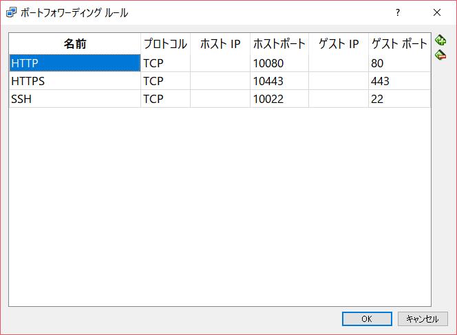 f:id:nodamushi:20180214193958p:plain:w300