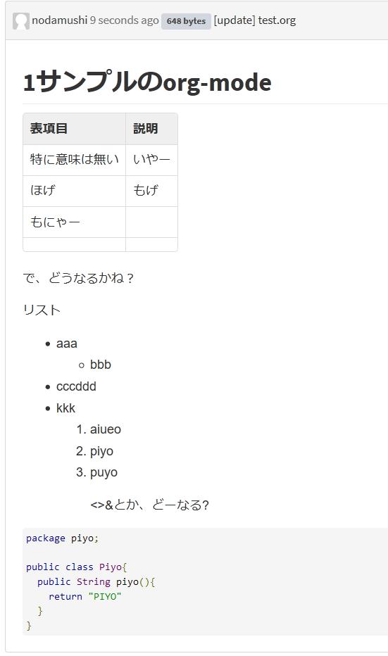 f:id:nodamushi:20181015003144p:image:h350
