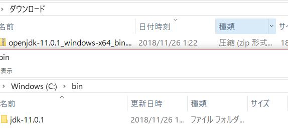 f:id:nodamushi:20181126013430p:plain:w320