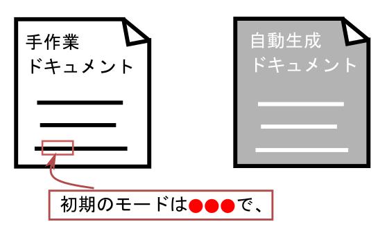 f:id:nodamushi:20190323205333p:plain:w320