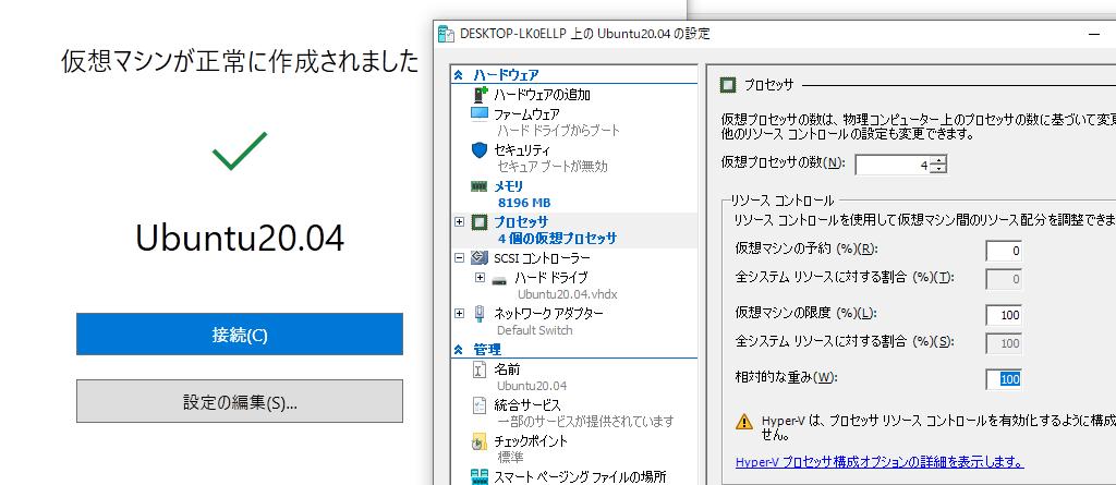 f:id:nodamushi:20200702004721p:plain:w320