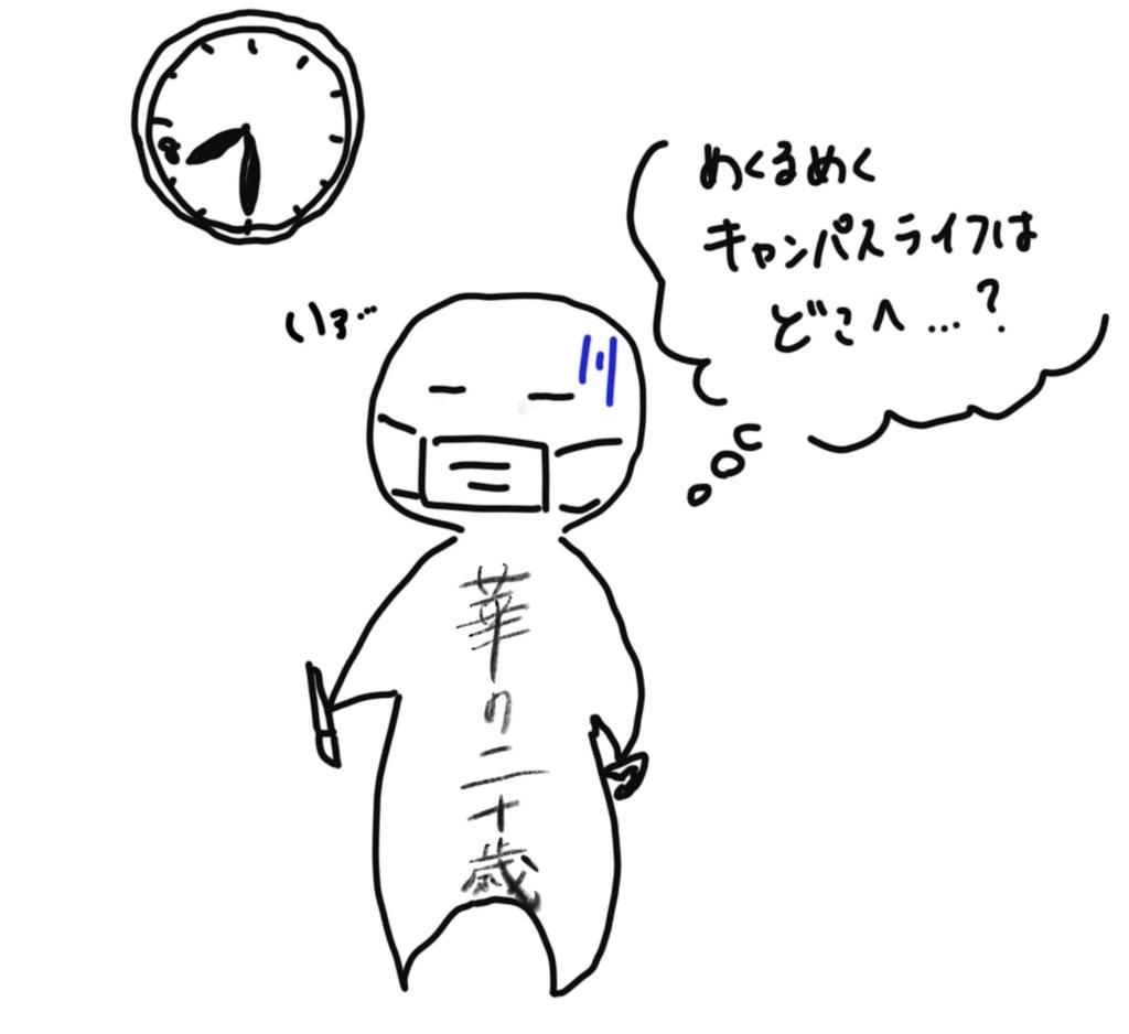 f:id:nodanodayu:20181017104207j:plain