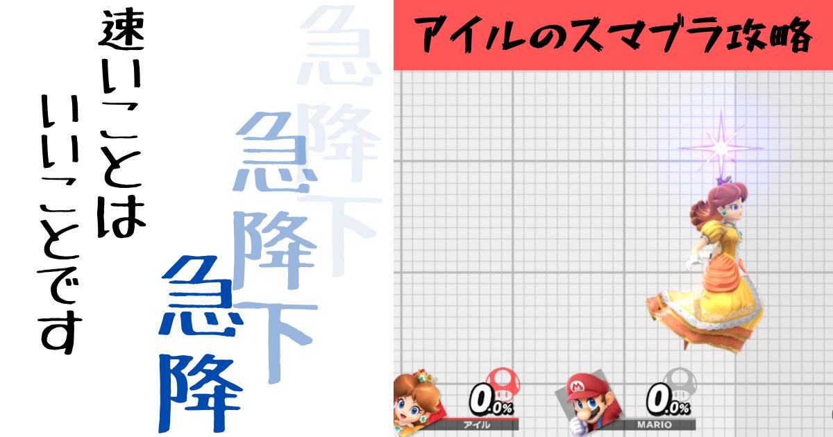 f:id:nodataku:20210412005130p:plain