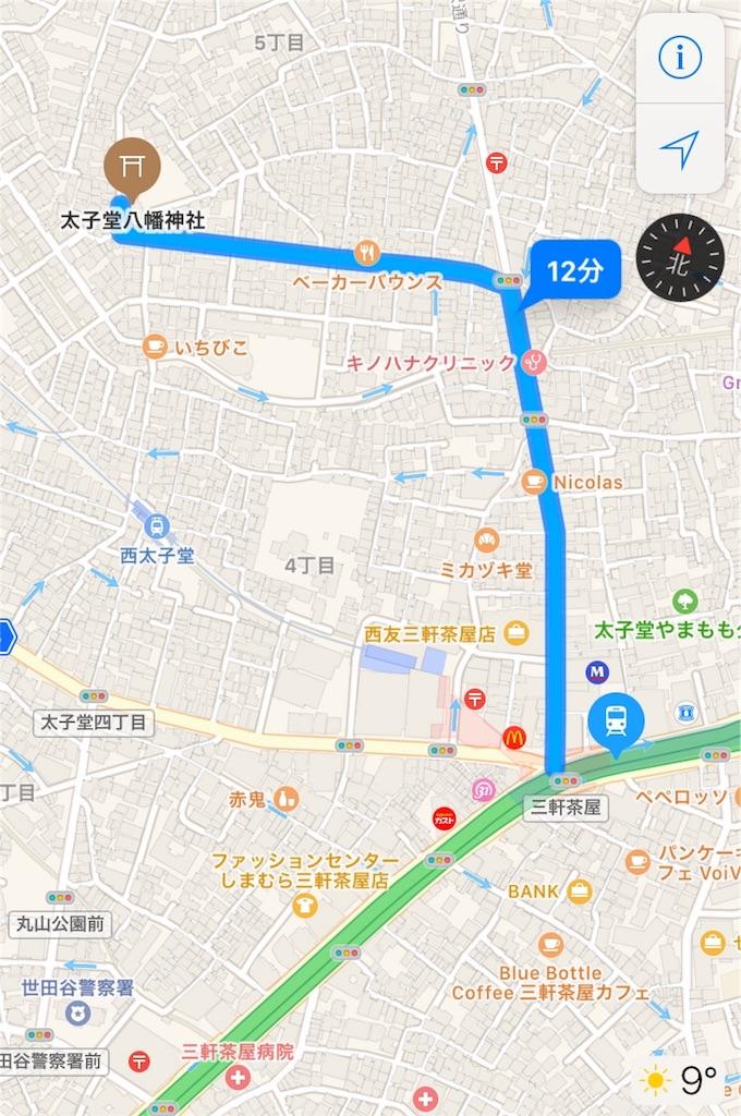 f:id:nodawatokai46:20180220103019j:image