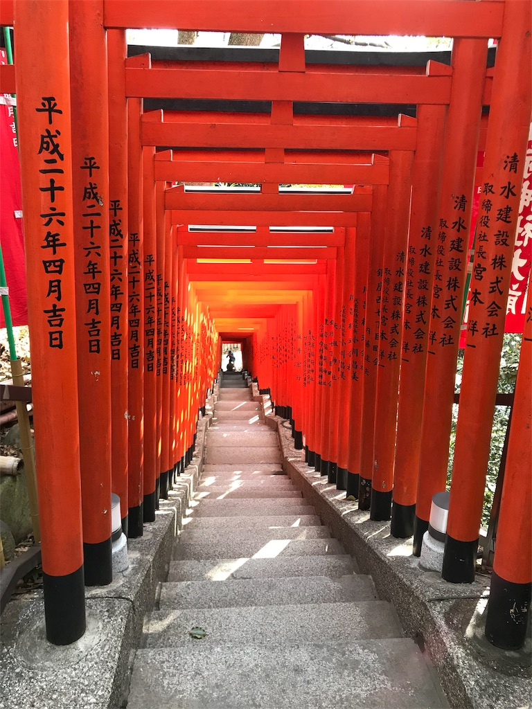 f:id:nodawatokai46:20180326194840j:image