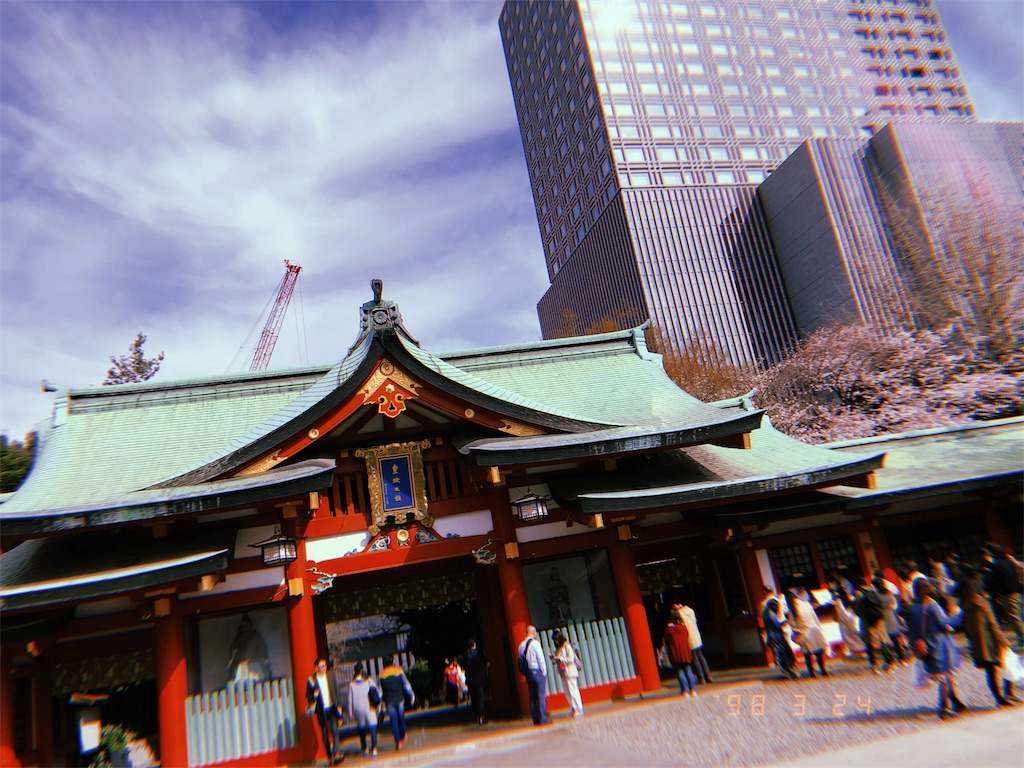 f:id:nodawatokai46:20180413003344j:image