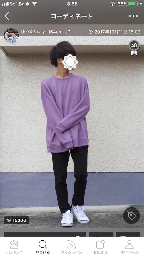 f:id:nodawatokai46:20180503091737p:image