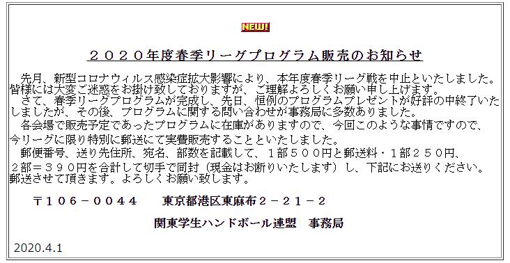 f:id:nodoame0:20200402210132p:plain