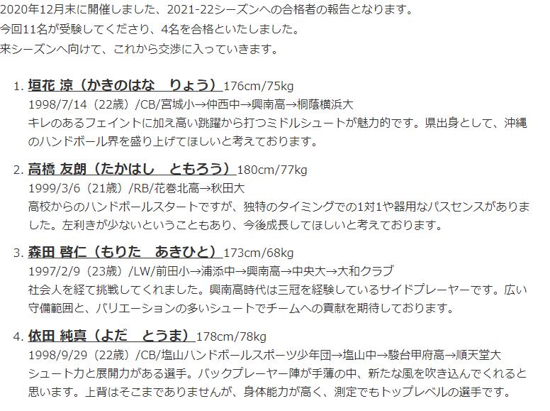 f:id:nodoame0:20210117123949p:plain