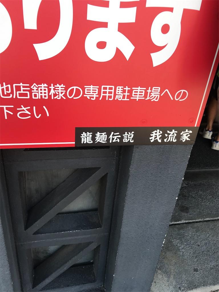 f:id:nodoame0141:20190113193644j:image