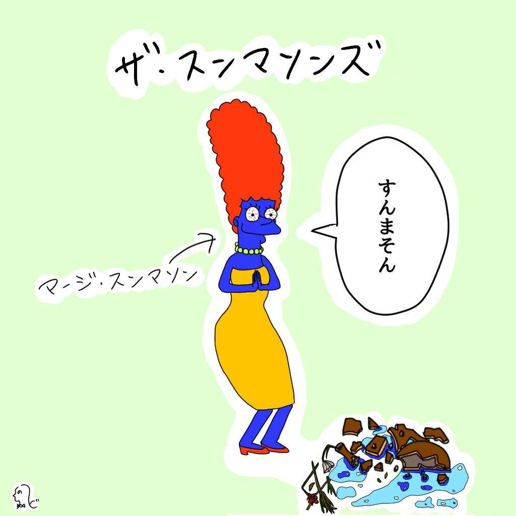 f:id:nodoameya:20210210192429j:plain