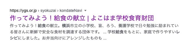 f:id:nodoameya:20210217103520p:plain