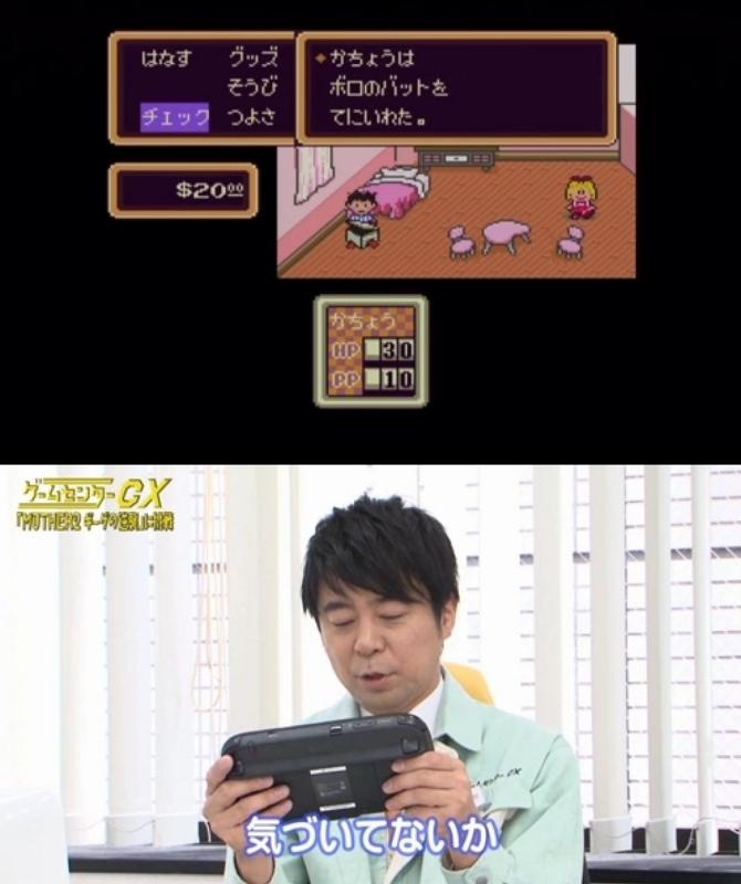 ゲームセンターcx マザー
